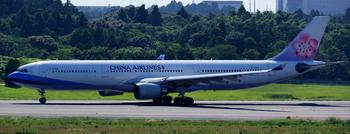 CAL_A330-300_18356_0006.jpg
