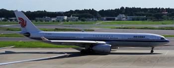 CCA_A330-300_6525_0002.jpg