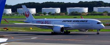 JAL_A350-900_01XJ_0001.jpg